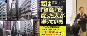 fb_ryuichiro_profile