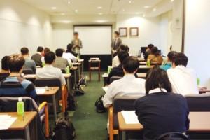 eye03_seminar
