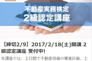 2017-01-31_163244